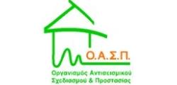 Logo_OASP