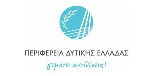 perifereia_dytikis_elladas
