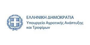 ypoyrgeio_agrotikis_anaptyxis