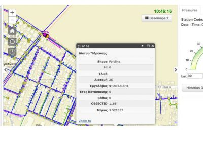 Data Management Application for the Municipal Enterprise of Water and Sewage of Komotini