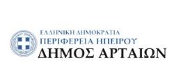 dimos_artas