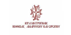 mitropoli_kifisias