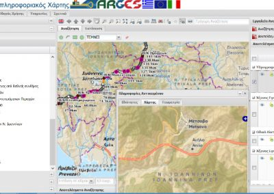 Spatial Data Infrastructure for Epirus Regional Authority