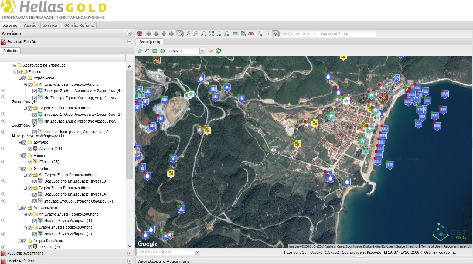 Web application for displaying data of Hellenic Gold monitoring program