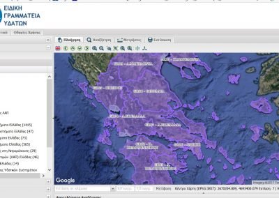 Geoportal for the Special Secretariat of Water for geospatial datasets disposal