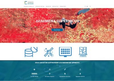Portal for access in Copernicus Satellite Data through OGC services for the Region of Central Greece